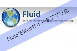 ブログに限界を感じたのでMediaWikiを検討してみた。