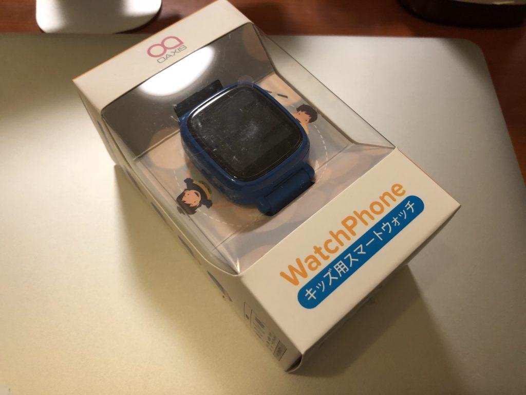 子どもの所在地確認用に「WatchPhone」というSIMフリーな腕時計型端末を息子に持たせることにした